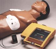 AED Automated External Defibrillator for CPR